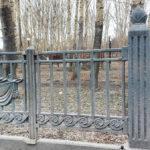 В администрации Ачинска пообещали восстановить забор вокруг парка Победы