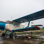 В Бурятии обнаружены останки самолёта из Ачинска, пропавшего год назад